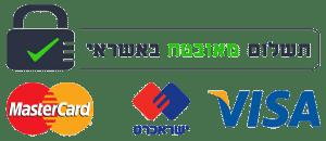 הוצאת ויזה לדובאי תשלום מאובטח בעברית